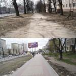 trotuar_15_kvitnya