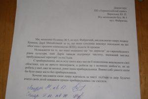 kravec_d_m (1)