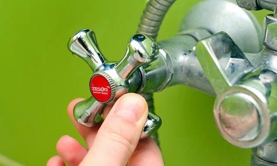 Нормативна температура гарячої води у точці розбору повинна становити не менше 50 °С