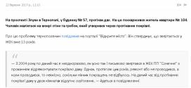 Тернополянин, який заборгував за комунальні послуги, обурюється, що йому не надають послугу