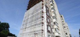У Тернополі триває утеплення фасадів будинків
