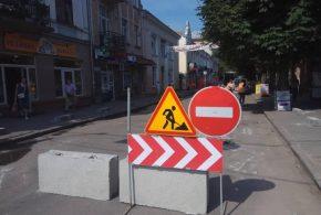 Розпочався ремонт на ділянці дороги вул. В. Чорновола від вул. І. Франка до вул. Б. Хмельницького