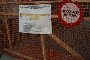 Ділянку вулиці Кульчицької почали облаштовувати гранітною бруківкою