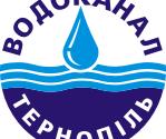 Тарифи на послуги з централізованого постачання холодної води, водовідведення
