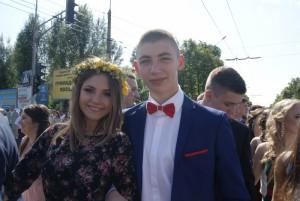 yurkevych