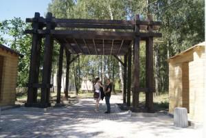 park (6)