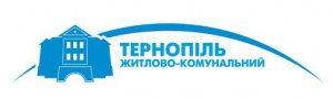 Тернопіль житлово-комунальний