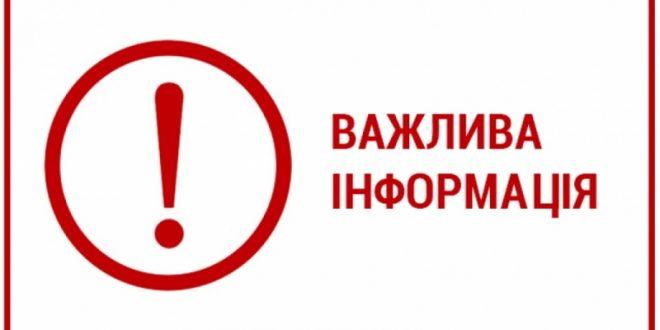 Оголошено конкурс з визначення виконавця із надання послуг з вивезення побутових відходів на території м. Тернополя