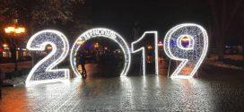 Новорічна фотозона у центрі Тернополя викликала захоплення у тернополян