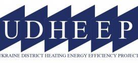Заходи, що будуть впроваджені на КП ТМТКЕ в рамках проекту «Підвищення енергоефективності в секторі централізованого теплопостачання в секторі централізованого теплопостачання України»
