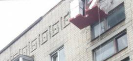 """Працівники ПП """"Люкс"""" проводять роботи по штукатурці фасаду"""