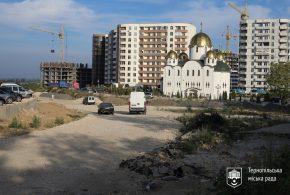 У Тернополі в новому мікрорайоні «Північний» триває капітальне будівництво дороги