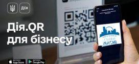 """""""Східний масив"""" – перше у Тернополі підприємство, де споживачі можуть отримати довідки, скориставшись додатком Дія.QR"""